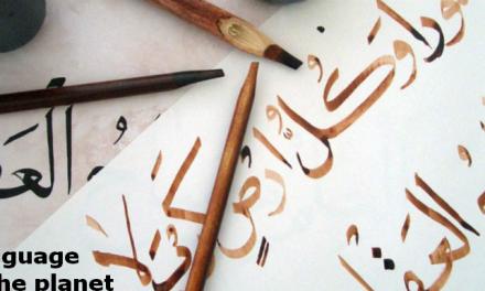 Learn Arabic Online from Top 10 Arabic Language Blogs